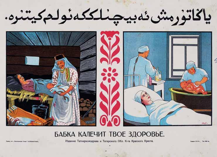 Бабка калечит твое здоровье
