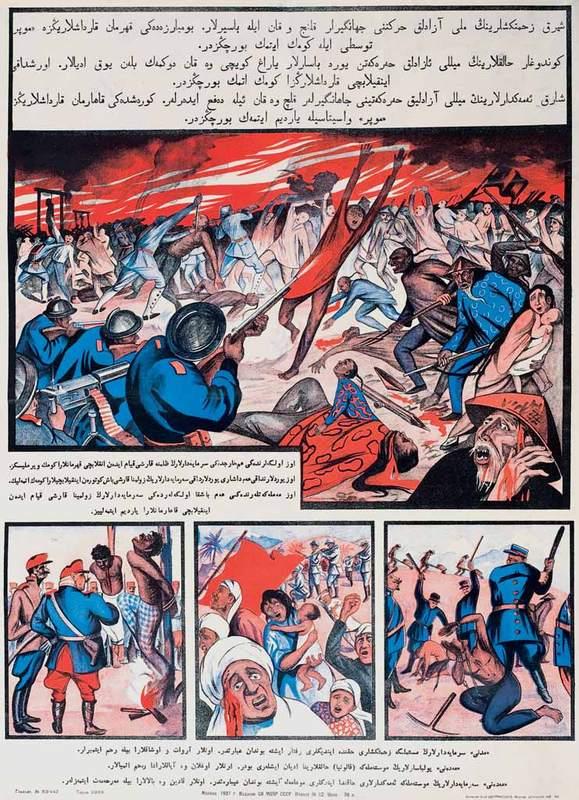 Национально-освободительное движение народов Востока колониальные гегемоны подавляют огнем и мечом