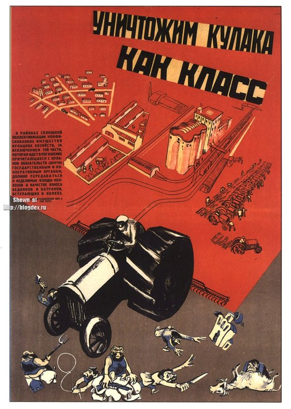The Islamic Discourse of Visual Propaganda in the Soviet