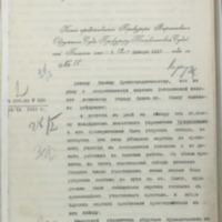https://islamperspectives.org/rpi/plugins/Dropbox/files/1916_R/Rosarkhiv_images_PDFs/1916-R-134.pdf