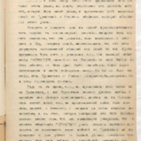 https://islamperspectives.org/rpi/plugins/Dropbox/files/1916_R/Rosarkhiv_images_PDFs/1916-R-124.pdf
