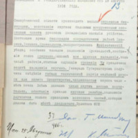 https://islamperspectives.org/rpi/plugins/Dropbox/files/1916_R/Rosarkhiv_images_PDFs/1916-R-051.pdf