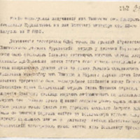 https://islamperspectives.org/rpi/plugins/Dropbox/files/1916_R/Rosarkhiv_images_PDFs/1916-R-042.pdf