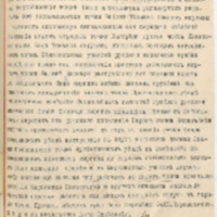 https://islamperspectives.org/rpi/plugins/Dropbox/files/1916_R/Rosarkhiv_images_PDFs/1916-R-048.pdf