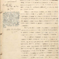 https://islamperspectives.org/rpi/plugins/Dropbox/files/1916_R/Rosarkhiv_images_PDFs/1916-R-184.pdf