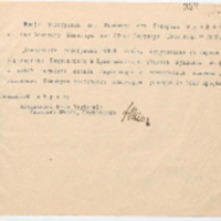 https://islamperspectives.org/rpi/plugins/Dropbox/files/1916_R/Rosarkhiv_images_PDFs/1916-R-089.pdf