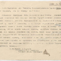 https://islamperspectives.org/rpi/plugins/Dropbox/files/1916_R/Rosarkhiv_images_PDFs/1916-R-108.pdf
