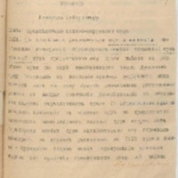 https://islamperspectives.org/rpi/plugins/Dropbox/files/1916_R/Rosarkhiv_images_PDFs/1916-R-013.pdf