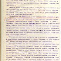 RGASPI_17-84-356-068.jpg