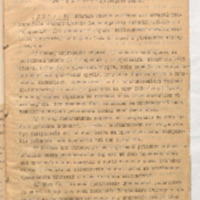 https://islamperspectives.org/rpi/plugins/Dropbox/files/1916_R/Rosarkhiv_images_PDFs/1916-R-175.pdf