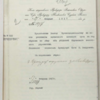https://islamperspectives.org/rpi/plugins/Dropbox/files/1916_R/Rosarkhiv_images_PDFs/1916-R-146.pdf