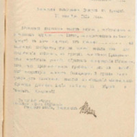 https://islamperspectives.org/rpi/plugins/Dropbox/files/1916_R/Rosarkhiv_images_PDFs/1916-R-098.pdf