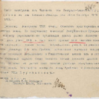 https://islamperspectives.org/rpi/plugins/Dropbox/files/1916_R/Rosarkhiv_images_PDFs/1916-R-091.pdf