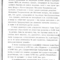 Keller01_RGASPI-62-1-34-11.jpg