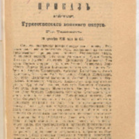 https://islamperspectives.org/rpi/plugins/Dropbox/files/1916_R/Rosarkhiv_images_PDFs/1916-R-130.pdf