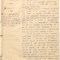 https://islamperspectives.org/rpi/plugins/Dropbox/files/1916_R/Rosarkhiv_images_PDFs/1916-R-144.pdf