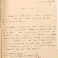 https://islamperspectives.org/rpi/plugins/Dropbox/files/1916_R/Rosarkhiv_images_PDFs/1916-R-027.pdf