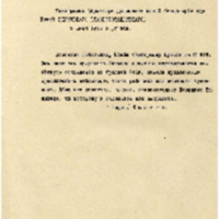 https://islamperspectives.org/rpi/plugins/Dropbox/files/1916_R/Rosarkhiv_images_PDFs/1916-R-011.pdf