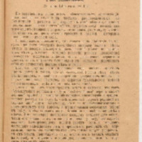 https://islamperspectives.org/rpi/plugins/Dropbox/files/1916_R/Rosarkhiv_images_PDFs/1916-R-179.pdf