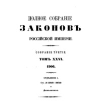 https://islamperspectives.org/rpi/plugins/Dropbox/files/1916_R/Rosarkhiv_images_PDFs/1916-R-004.pdf