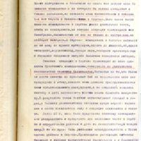 RGASPI_17-84-356-073.jpg
