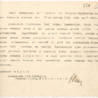 https://islamperspectives.org/rpi/plugins/Dropbox/files/1916_R/Rosarkhiv_images_PDFs/1916-R-061.pdf
