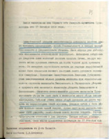https://islamperspectives.org/rpi/plugins/Dropbox/files/1916_R/Rosarkhiv_images_PDFs/1916-R-102.pdf