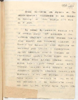 https://islamperspectives.org/rpi/plugins/Dropbox/files/1916_R/Rosarkhiv_images_PDFs/1916-R-100.pdf