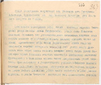 https://islamperspectives.org/rpi/plugins/Dropbox/files/1916_R/Rosarkhiv_images_PDFs/1916-R-047.pdf