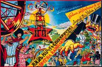 Жизнь народов Советского Востока и капиталистических стран