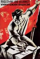 Уничтожим фашизм!