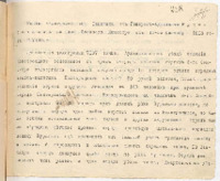 https://islamperspectives.org/rpi/plugins/Dropbox/files/1916_R/Rosarkhiv_images_PDFs/1916-R-078.pdf