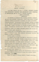 https://islamperspectives.org/rpi/plugins/Dropbox/files/1916_R/Rosarkhiv_images_PDFs/1916-R-087.pdf